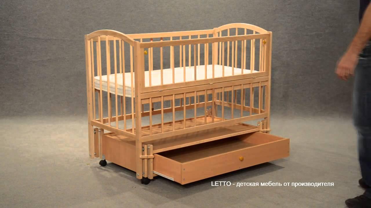 Детская кроватка своими руками маятник видео