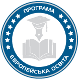 European education rovno