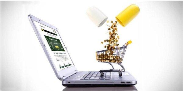 интернет-аптека