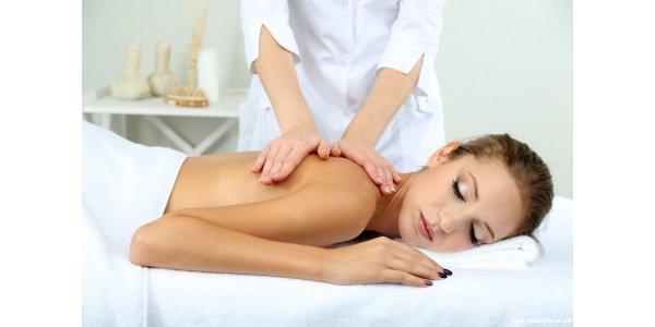 Лицензия на медицинский массаж