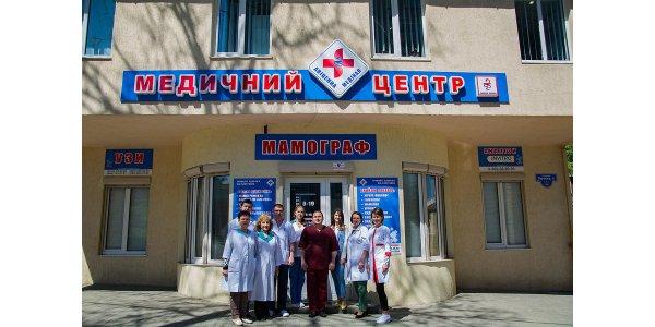 авиценна медикал николаев