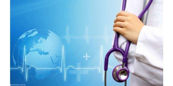 приватна медицина