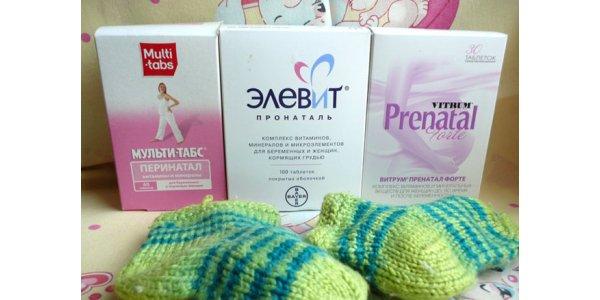 Вітаміни для вагітних