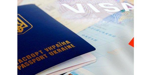 Виза на Филиппины для украинцев